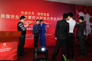 Following my hormone lecture in China I was treated to my very own 5 minutes of fame...